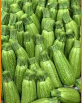 خضروات